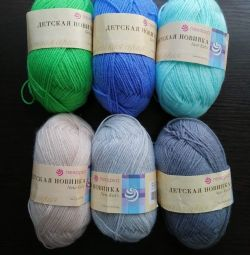 Yarn Pechorskaya