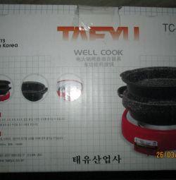 grill pan. roasting pan and pan. 3 in 1.