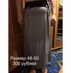 Selling a skirt in the floor.