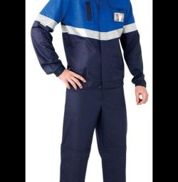 Male work suit summer operator