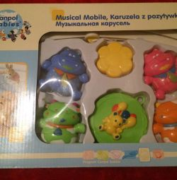 Mobile Musical carousel