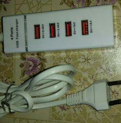 Adaptor adaptor