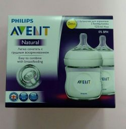 Small bottle of Avent of 125 ml. 2 pcs. 0+