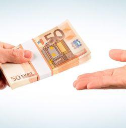 Ειδική προσφορά δωρεάν δανείου