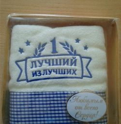 Towel in a gift box
