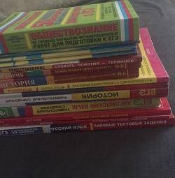 Εκπαιδευτικά σεμινάρια, βιβλία αναφοράς κλπ. σχετικά με τις εξετάσεις και OGE