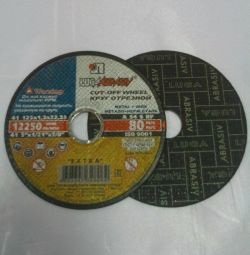 cutting wheel 125x1.2 mm for metal