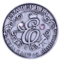 Катерина нова подарункова монета