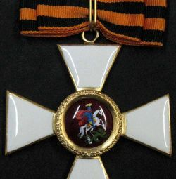 Awards of the Russian Empire. George the Victorious