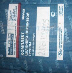 Гильза с поршнем ЯМЗ-238Б
