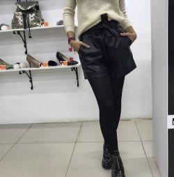 Shorts New