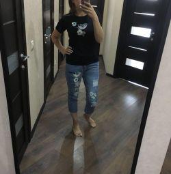 Jeans + T-shirt