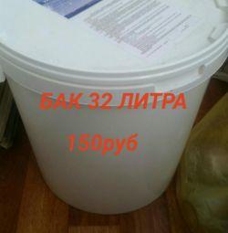Rezervor de 32 de litri