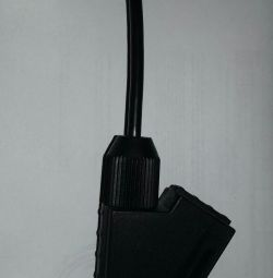 LG Scart Adapter