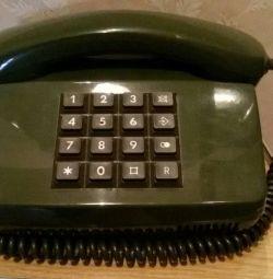Πατήστε το τηλέφωνο