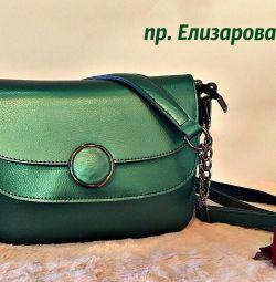 Нова шкіряна сумка смарагдового кольору