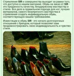 Нат шкіра нові туфлі
