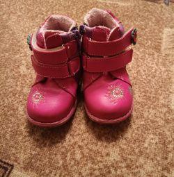 boots demi-season 22 rr