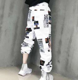 Joggers, pantaloni imprimați (alb)