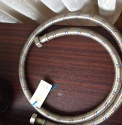 Flexible water hose 1.5 m, Spain