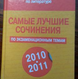 Book The best works 2010-2011