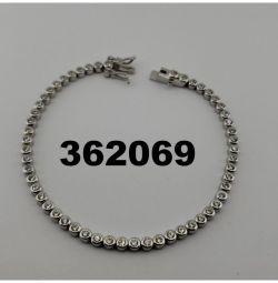 A bracelet