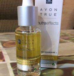 New. Avon Light Care Oil