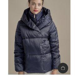 Куртка женская новая. Бесплатная доставка