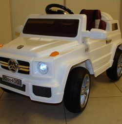 Children's electric car Mercedes G80 O004OO White