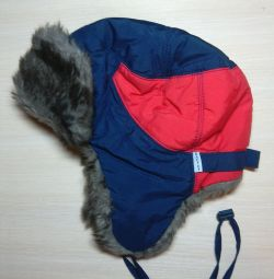The cap is children's, for the boy, winter, the 52nd size
