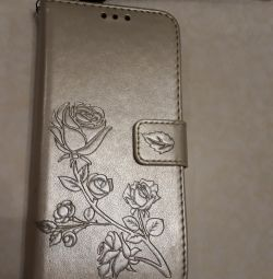 Leather Case New