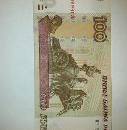 100 ruble. Cameră frumoasă.