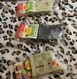 Package new socks