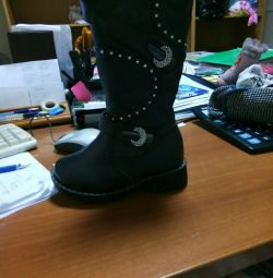 New Boots Tale p.26
