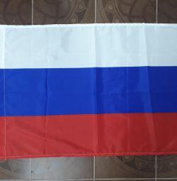 Ρωσική σημαία τρίχρωμη 70 × 100cm