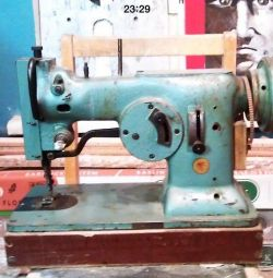 Sewing machine professional, zigzag up to 8mm pr