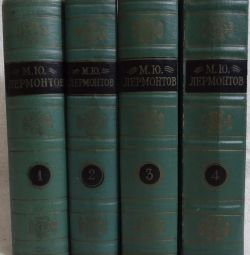 Lermontov - Collected works in 4 volumes.