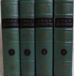 Lermontov - Lucrări colectate în 4 volume.