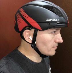 Шлем с затемненными очками р55-59