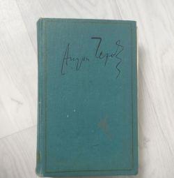 А. Чехов. Зібрання творів і листів. Том 6.