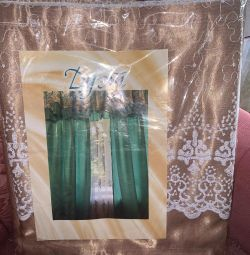 Set of curtains and tulle