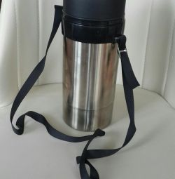 Thermos new
