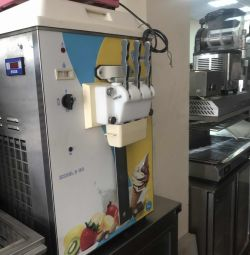 Gelmatic Ice Cream Machine