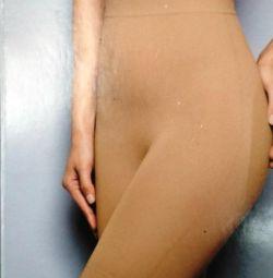 Νέο! Η μοντελοποίηση των σορτς Skin to Skin (Γερμανία)