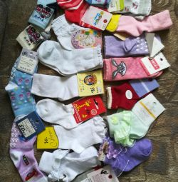 White and color new socks