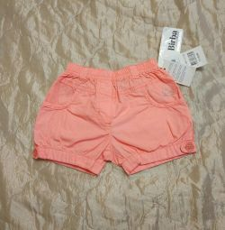 Shorts for the girl new