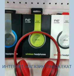 R-47 ακουστικά