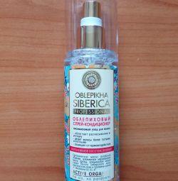 Balsam de buckthorn pentru păr 125ml