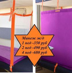 Manege pentru călătorie (arena în tren)