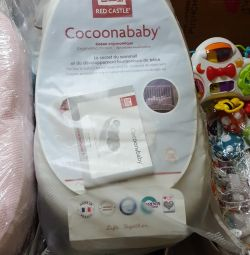 Cocoon cocoonababy red castle